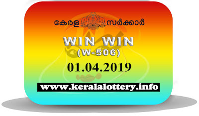 "Keralalottery.info, ""kerala lottery result 1 4 2019 Win Win W 506"", kerala lottery result 1-4-2019, win win lottery results, kerala lottery result today win win, win win lottery result, kerala lottery result win win today, kerala lottery win win today result, win winkerala lottery result, win win lottery W 506 results 1-4-2019, win win lottery w-506, live win win lottery W-506, 1.4.2019, win win lottery, kerala lottery today result win win, win win lottery (W-506) 01/04/2019, today win win lottery result, win win lottery today result 1-4-2019, win win lottery results today 1 4 2019, kerala lottery result 01.04.2019 win-win lottery w 506, win win lottery, win win lottery today result, win win lottery result yesterday, winwin lottery w-506, win win lottery 1.4.2019 today kerala lottery result win win, kerala lottery results today win win, win win lottery today, today lottery result win win, win win lottery result today, kerala lottery result live, kerala lottery bumper result, kerala lottery result yesterday, kerala lottery result today, kerala online lottery results, kerala lottery draw, kerala lottery results, kerala state lottery today, kerala lottare, kerala lottery result, lottery today, kerala lottery today draw result, kerala lottery online purchase, kerala lottery online buy, buy kerala lottery online, kerala lottery tomorrow prediction lucky winning guessing number, kerala lottery, kl result,  yesterday lottery results, lotteries results, keralalotteries, kerala lottery, keralalotteryresult, kerala lottery result, kerala lottery result live, kerala lottery today, kerala lottery result today, kerala lottery all kerala lottery results"