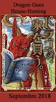 http://blog.mangaconseil.com/2017/11/a-paraitre-usa-dragon-goes-house.html