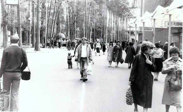 1982 год. Юрмала. На улице Турайдас недалеко от Глобуса