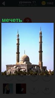 На фоне неба стоит мечеть и две высокие башни со шпилями