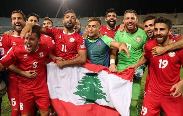 مباراة لبنان اليوم بث مباشر
