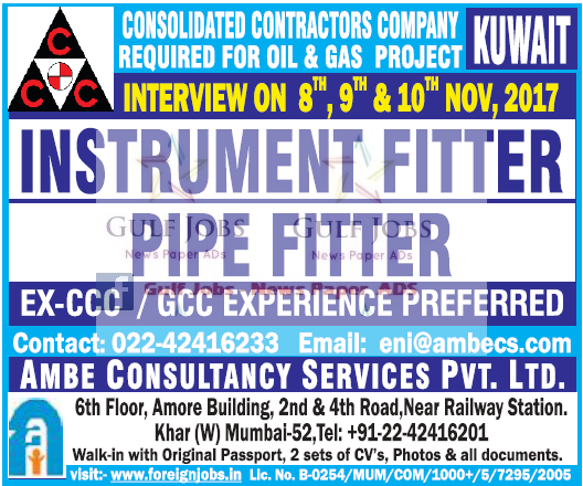 Kuwait Large Job Opportunities - Inspirational Interior