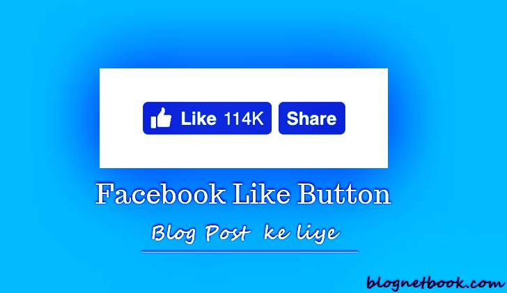 Facebook like button for blog post