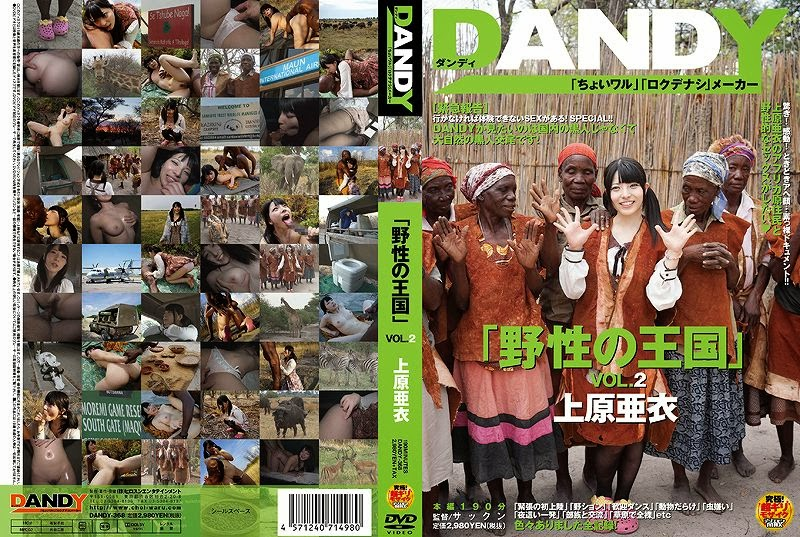 African Native And Japanese Porn 49