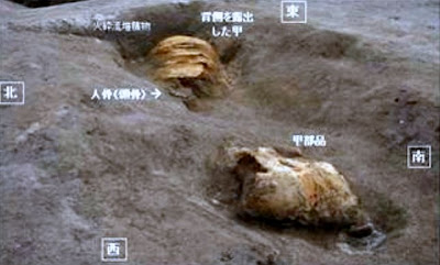 Fourteen hundred year old burial of armoured warrior found in Japan