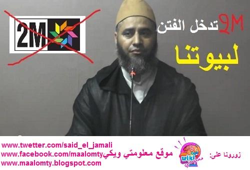 د.حميد العقرة: على نفسها جنت براقش (2M) (ذبا عن الشيخ عبد الحميد أبو النعيم)