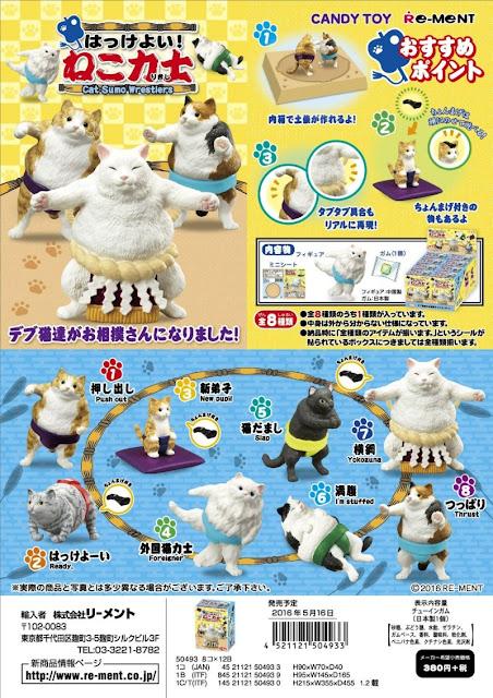 http://www.shopncsx.com/catsumowrestlers.aspx
