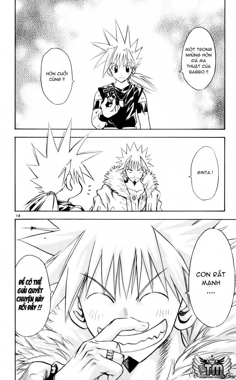 MAR chapter 159 trang 14