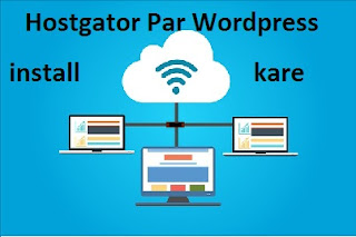 Hostgator Par WordPress Blog Install Kaise Kare
