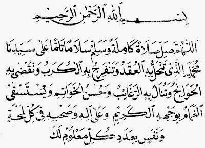 Doa Shalawat Nariyah Dan Manfaatnya Tips Dan Trik Seo