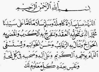 Do'a Shalawat Nariyah dan Manfaatnya