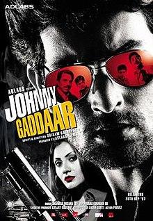 Johnny Gaddaar (2007) Full Movie Hindi HDRip 1080p | 720p | 480p | 300Mb | 700Mb