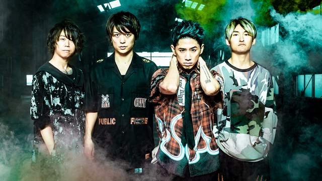 Lirik Lagu Wasted Nights - One Ok Rock dan Terjemahan