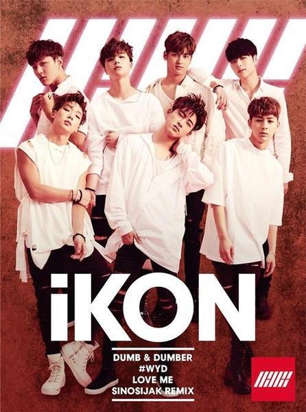 Album] iKON – DUMB & DUMBER [Japanese] - iKON Updates