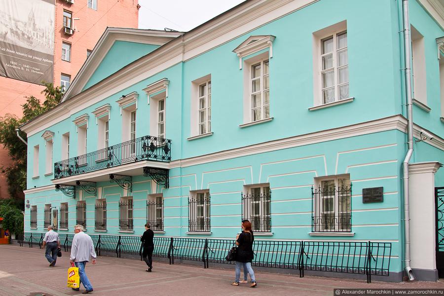 Дом Н. С. Хитрово (Музей-квартира А. С. Пушкина)