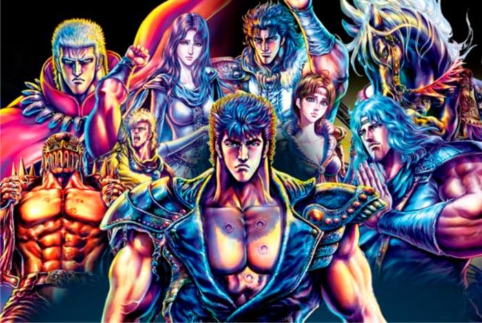El puño de la estrella del norte (Hokuto no Ken) manga - Planeta Comic
