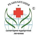 Международный конгресс «Реабилитация и санаторно-курортное лечение»