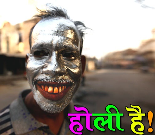 Happy Holi Funny Images