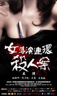 Film Female Directors Serial Murder (2016) Full Movie
