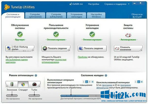 TuneUp Utilities 2017 Key + Crack Download Latest Here!