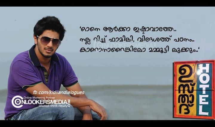 Top 100+ Malayalam Film Love Images With Quotes - india's
