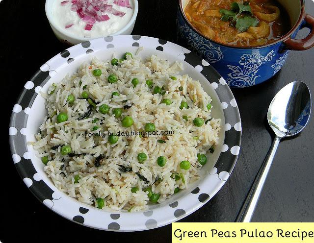 how to make peas pulao