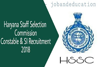 hssc haryana new vacancy info