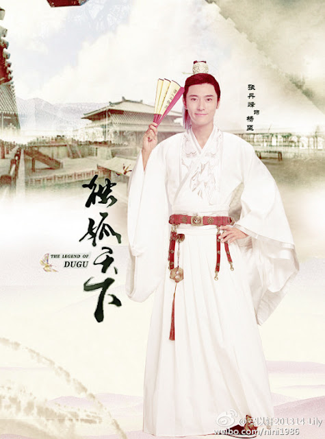 Zhang Dan Feng Legend of Dugu