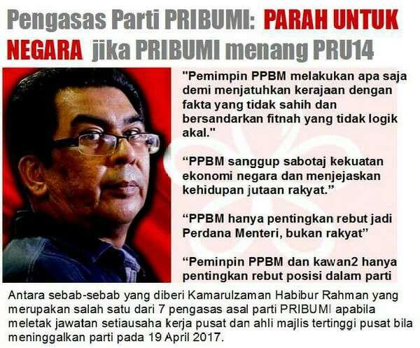 Pengasas Parti PRIBUMI:  PARAH UNTUK NEGARA  jika PRIBUMI menang PRU14