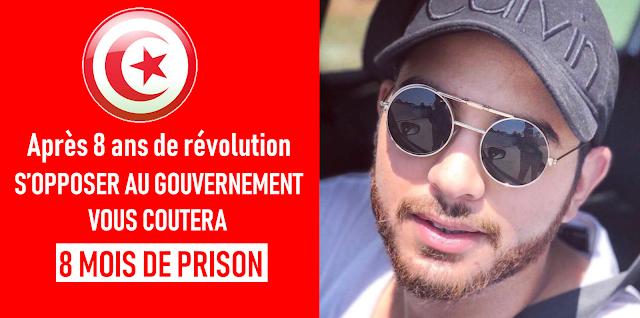 🇹🇳: 8 mois de prison pour un jeune de 25 ans qui a demandé 'la démission du gouvernement' sur Facebook