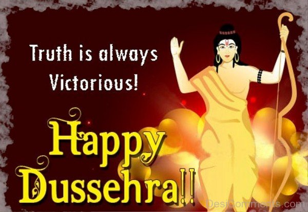 Dussehra 2017 hindi Sms quotes images