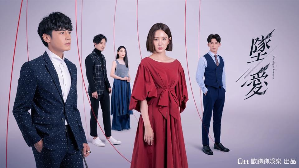 Nonton Download Moonlight Romance (2020) Sub Indo