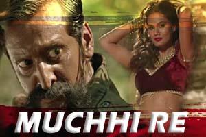 Muchhi Re