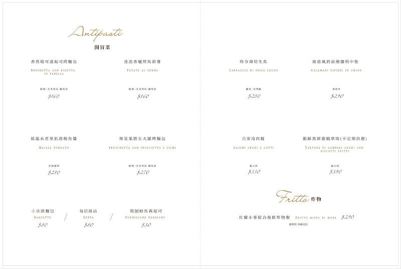 venti_menu_ch0322-003-高雄義大利美食