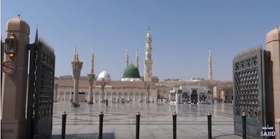 Sahih muslim Bukhari sharif