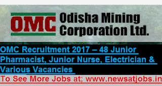 omc-48-officer-recruitment