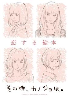 "Anime: ""Sono Toki, Kanojo wa"" el próximo proyecto anime de Eisaku Kubonouchi"