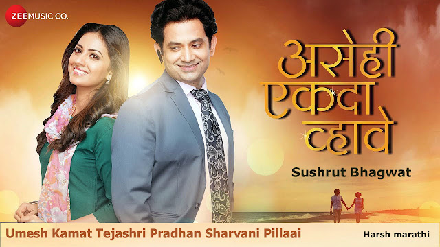 shikari 2019 marathi movie download
