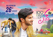 100Days Of Love New Poster-thumbnail-9