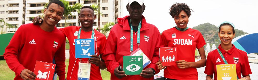 Sudanese Athletes & Sustainable Development Goals