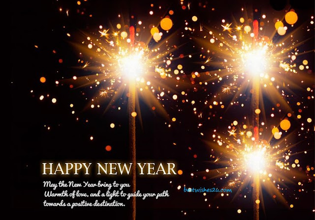 Happy new year image and pictures download 2018 sms wishes quotes happy new year greetings vector m4hsunfo Image collections