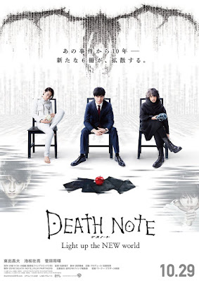 Death Note (2016): Light Up The New World สมุดมรณะ