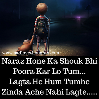 alone quotes for boys and girls