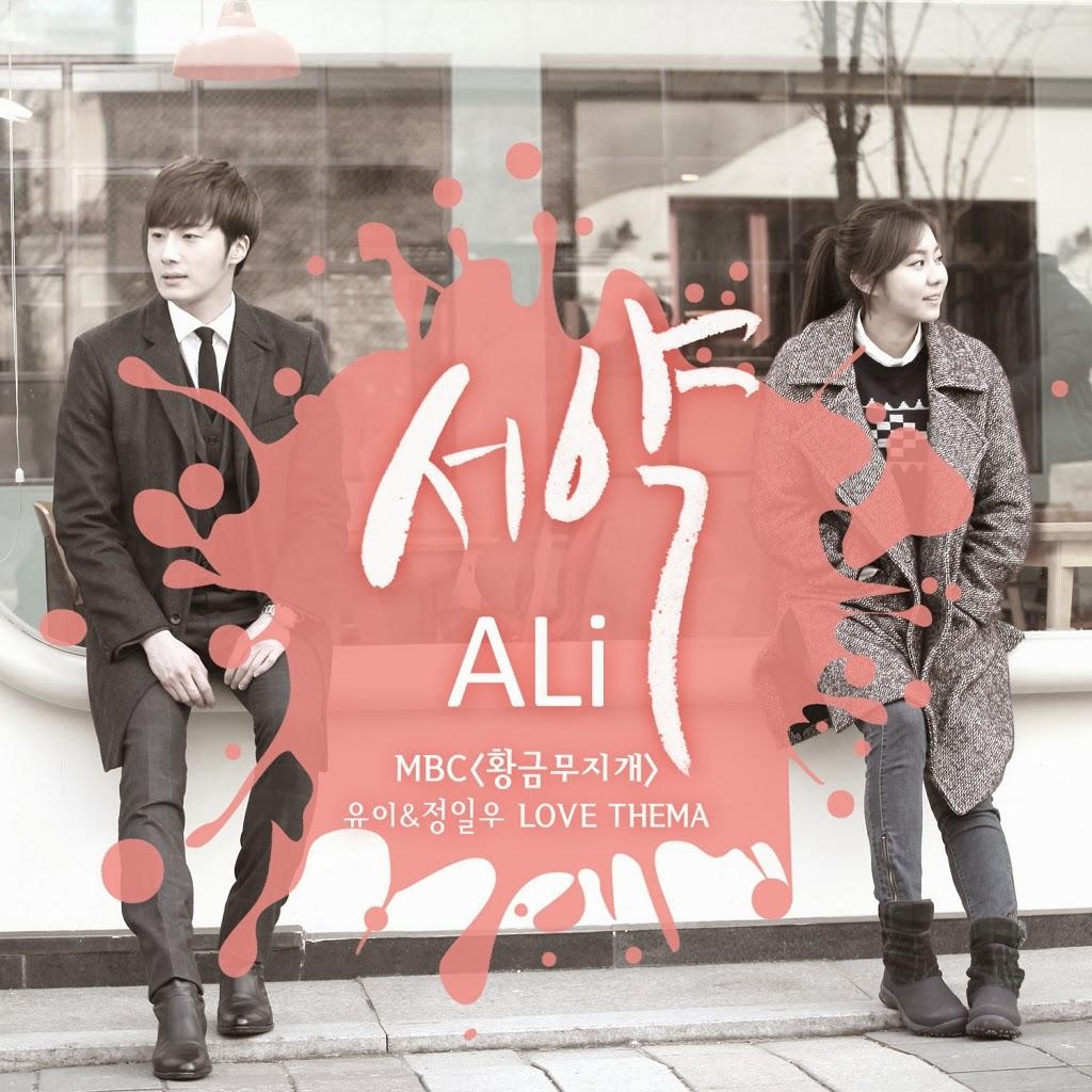 [Single] Ali – The Vow (Golden Rainbow OST)