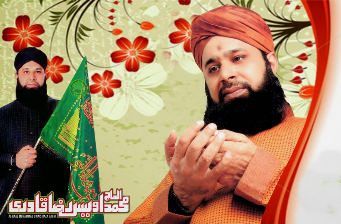 Naat Online Mp3 free download