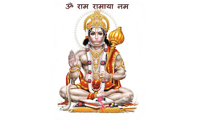 Bhagwan Shri Hanuman Hd Wallpapers