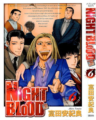 NIGHT BLOOD 第01-06巻 zip online dl and discussion