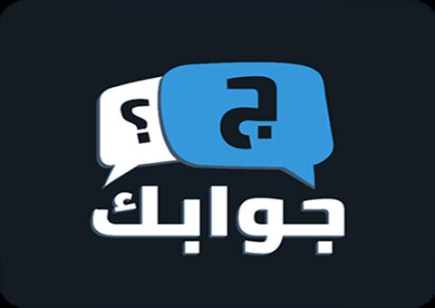 كلمات كراش لغز الثلاثاء 9 رمضان 2019 التحدي اليومي