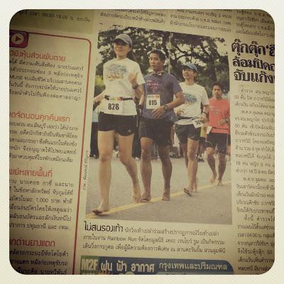 วิ่งเท้าเปล่าเรียงแถวที่งาน rainbow run ในหนังสือพิมพ์ M2F