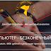 Dmitrii-vorobjov.info - Отзывы о сайте, развод, мошенничество, лохотрон?